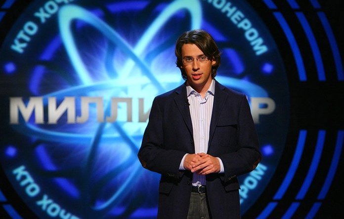 Первый ведущий программы «Кто хочет стать миллионером» Максим Галкин